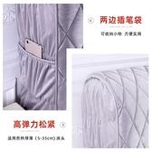 全包床頭套罩彈力加厚床頭靠背罩加厚防塵罩蓋布【英賽德3C數碼館】