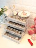 手飾品收納盒耳釘環項錬絨布盒整理盒宿舍抽屜戒指置物托盤