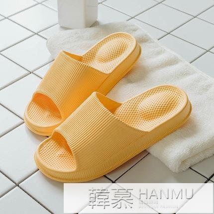拖鞋男女家居家用夏天夏季浴室內防滑防臭腳抗菌洗澡踩屎感 夏季新品
