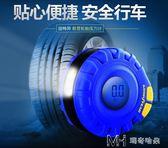 汽車胎壓計監測器氣壓錶高精度輪胎壓力電子測壓器車胎數字式放氣       瑪奇哈朵