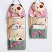 收納掛袋牆掛式門後布藝收納袋壁掛牆上懸掛式掛兜手機襪子儲物袋  卡布奇諾