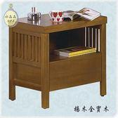 【水晶晶家具/傢俱首選】魯娜//48*43*48cm//楊木全實木床頭櫃 JF8033-4