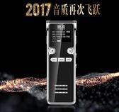 專業高清降噪聲控插卡微型超長待機錄音筆MP3有屏播放器SQ2663『樂愛居家館』