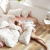 草莓件套單被小清清新少女新四床單被套被套全棉四件套件套禮物限時八九折