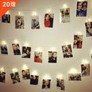 LED發光照片明信片夾 SD1969《20燈》