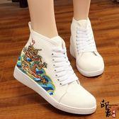 民族風運動休閒鞋騰龍繡花鞋帆布單鞋高幫系帶布鞋女 降價兩天