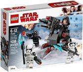 樂高LEGO STAR WARS 第一軍團戰鬥包 75197 TOYeGO 玩具e哥