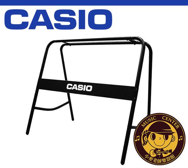 【小麥老師 樂器館】CASIO 卡西歐 CS-8T 電子琴架 琴架 數位鋼琴 電鋼琴 電子琴