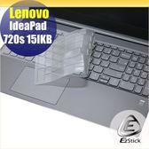 【Ezstick】Lenovo IdeaPad 720S 15 IKB 奈米銀抗菌TPU 鍵盤保護膜 鍵盤膜