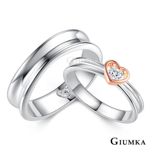 GIUMKA結婚戒指925銀情侶銀戒情人節送禮銀飾品牌推薦唯一真愛單個價格MRS07096