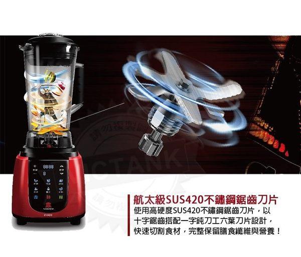 【新格牌】健康調理機JB-SA28(R)調理機JB-SA28(R)《刷卡分期+免運》