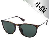 台灣原廠公司貨-【Ray-Ban雷朋太陽眼鏡】RB4171F-710/71-亞洲加高鼻墊-率性金屬細邊墨鏡#琥珀框綠鏡