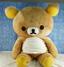 【震撼精品百貨】Rilakkuma San-X 拉拉熊懶懶熊~大絨毛娃娃