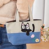小黑貓 拼布 手提/野餐便當袋【810130】