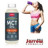 【南紡購物中心】《Jarrow》中鏈三酸甘油酯MCT Oil(椰子油來源)(591ml/瓶)一入