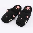 黑貓立體耳朵室內拖鞋/拼布包包