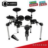 【金聲樂器】CARLSBRO CSD-500 高階電子鼓 網狀鼓面 分期零利率 再送好禮 CSD500