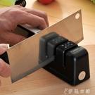 家用開刃鎢鋼快速磨刀器磨刀工具棒廚房多功...