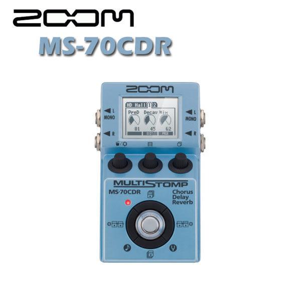 【非凡樂器】ZOOM MS-70CDR 單顆型綜合效果器【延音、殘響、和聲 / 贈變壓器&導線 公司貨保固