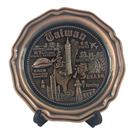 【收藏天地】台灣紀念品*台灣景點圓形銅色飾盤