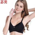 輕薄款光面無痕輕盈柔軟透氣 可以裝義乳的文胸8018無