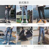 黑色牛仔褲男士韓版潮流2018修身小腳青少年寬鬆直筒九分褲牛子褲