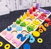 幼兒童玩具1數字2積木拼圖3歲半4開發5寶寶6男女孩啟蒙益智力早教 美好生活居家館