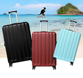 DF travel - 英國袋鼠海岸線系列ABS硬殼拉鍊28吋行李箱-共4色