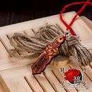八卦【陰陽桃木劍項鍊】人緣 桃木 吊飾 風水 防小人 含開光 馥瑰馨盛NS0262