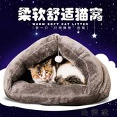 貓窩冬季保暖寵物窩