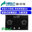 豪山牌-SB-2170--歐化檯面玻璃爐...