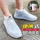 雨鞋套防滑加厚耐磨女硅膠雨天防水鞋套成人戶外硅膠鞋套防水雨天