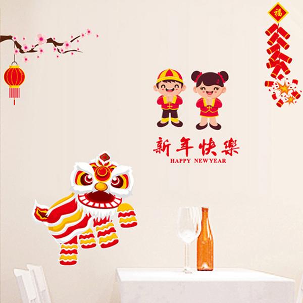 【半島良品】新年款DIY無痕壁貼/牆貼- 舞獅福娃 45X60_ SK6055