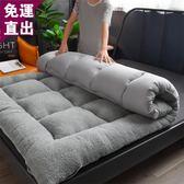 床墊加厚學生宿舍床墊單人0.9m床褥子墊被鋪被1.2米1.5 1.8m床雙人2米H【快速出貨】