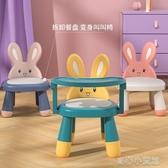 寶寶餐椅兒童座椅靠背椅子叫叫椅嬰兒吃飯桌家用矮板凳小凳子YYJ 快速出貨