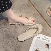 夾腳拖鞋女夏天時尚沙灘鞋珍珠水鉆網紅百搭外穿海邊平底人字拖鞋 唯伊