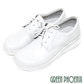 U14-24620 女款真皮護士鞋 優質真皮素面沾黏式白色護士鞋/白學生鞋【GREEN PHOENIX】
