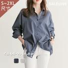 EASON SHOP(GU9007)韓版簡約直條紋長袖襯 排扣 撞色 寬鬆顯瘦