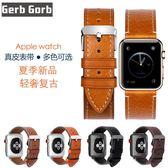 apple watch手錶帶  戈布錶帶男女通用apple watch1/2/3代手錶帶38/42mm潮蘋果  酷動3C