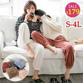 BOBO小中大尺碼【6096】刷毛溫暖居家暖暖褲睡褲 S-4L 共6色 現貨