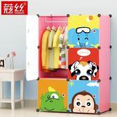 兒童衣櫃 兒童衣櫃收納櫃子簡易組合小孩簡約現代塑料卡通寶寶折疊組裝jy【限時八八折】