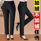 中年媽媽褲子秋裝長褲秋冬款加絨加厚外穿40-50歲秋中老年女褲