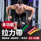 【G4702】《專業推薦!健身重訓》25~65磅 多功能拉力帶 專業訓練拉力帶 重訓拉力帶 健身拉力帶
