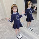 女童洋裝連身裙 秋款中大童春秋韓版時尚洋氣童裝純棉長袖裙子-炫科技