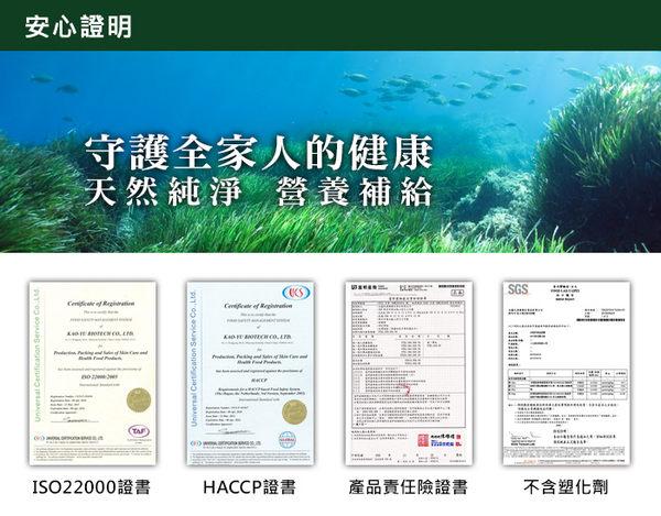 草本之家-小球藻/綠藻300粒