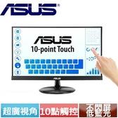 ASUS 華碩22 型IPS 無邊框觸控式螢幕VT229H