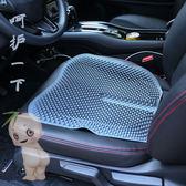 汽車坐墊單片無背靠涼墊通風透氣制冷墊貨車硅膠天車座墊子  igo 『米菲良品』