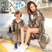 夏天可愛透明兒童雨衣男童女童幼兒園寶寶小學生帶書包位雨披加厚 千千女鞋