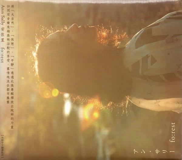 【停看聽音響唱片】【CD】安佐里:fo:rest