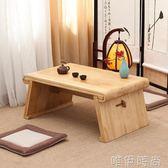 茶几 實木茶幾飄窗桌榻榻米茶幾仿古茶桌家用炕桌小矮桌簡約中式國學桌JD 唯伊時尚